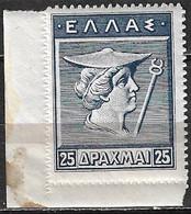 GREECE 1913-27 Hermes Lithographic Issue 25 Dr Blue Vl. 245 MNH Lower Left Corner - Unused Stamps