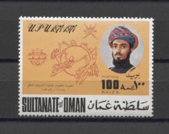 Oman UPU POST 1974 Mi#162 MNH - Oman
