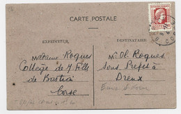 MARIANNE ALGER N° 638 SEUL CARTE BASTIA CORSE 9.11.1944 - 1944 Gallo E Marianna Di Algeri