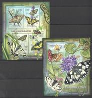 CA838 2012 CENTRAL AFRICA CENTRAFRICAINE FAUNA BUTTERFLIES LES PAPILLONS 1KB+1BL MNH - Butterflies