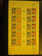 1964 N°F 1414 FEUILLE PHILATEC A PARIS  NEUF** - Full Sheets