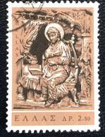 Hellas - Greece - A1/2 - (°)used - 1966 - Michel 927 - Griekse Volkskunst - Usati