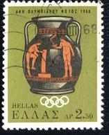 Hellas - Greece - A1/2 - (°)used - 1968 - Michel 969 - Sport - Usati