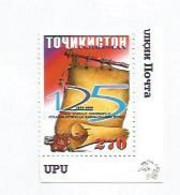 TADZHIKISTAN - 2000 - U P U, 125th Anniv - Perf Single Stamp - Mint Lightly Hinged - Tajikistan