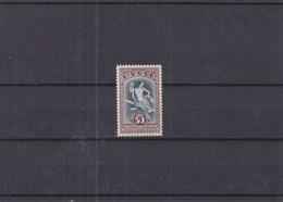 Grèce - Yvert PA 14 * - Valeur 75 Euros - Charnière Difficile à Voir - Unused Stamps