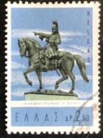 Hellas - Greece - A1/2 - (°)used - 1967 - Michel 940 - Beeldhouwers - Usati