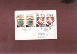 W. Olympics 1994 Cover, Lettre, Brief Of Belarus - Winter 1994: Lillehammer