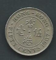 Piece , Fifty  , 50 CENTS 1967 HONGKONG-  Pic5006 - Hong Kong