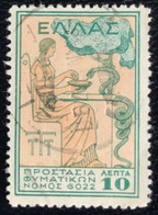 Hellas - Greece - A1/2 - (°)used - 1934 - Michel 51 - Hygieia - Gebraucht
