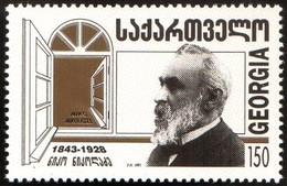 789 - Georgia - 1993 - Niko Nikoladze - 1v - MNH - Lemberg-Zp - Georgia