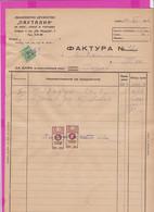 261671 / Bulgaria 1946 - 3+3 Leva (1941)+Overpr. 3/16 Trade Pension Revenue  , Invoice - Pautalia Company Sofia - Other