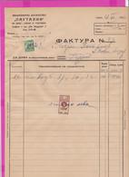261672 / Bulgaria 1946 - 3 Leva (1941)+Overpr. 3/16 Trade Pension Revenue  , Invoice - Pautalia Company Sofia - Other