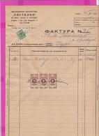 261674 / Bulgaria 1946 - 1+1+1 Leva (1941)+Overpr. 3/16 Trade Pension Revenue  , Invoice - Pautalia Company Sofia - Other