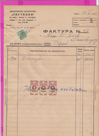 261676 / Bulgaria 1946 - 3+3+3 Leva (1941)+Overpr. 3/16 Trade Pension Revenue  , Invoice - Pautalia Company Sofia - Other