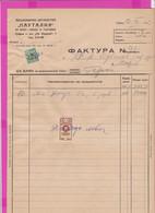 261677 / Bulgaria 1946 - 3 Leva (1941)+Overpr. 3/16 Trade Pension Revenue  , Invoice - Pautalia Company Sofia - Other