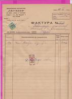 261678 / Bulgaria 1946 - 3 Leva (1941)+Overpr. 3/16 Trade Pension Revenue  , Invoice - Pautalia Company Sofia - Other
