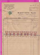 261679 / Bulgaria 1946 - 6x5+3x3 Leva (1941)+Overpr. 3/16 Trade Pension Revenue  , Invoice - Pautalia Company Sofia - Other