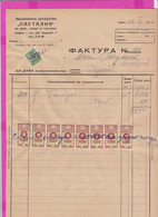261680 / Bulgaria 1946 - 8 X 3 Leva (1941)+Overpr. 3/16 Trade Pension Revenue  , Invoice - Pautalia Company Sofia - Other
