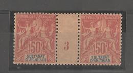 Anjouan - Sultanat  - 1 Millésime ( 1893 ) N°11 - Unused Stamps