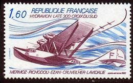 France PA 1981 Yvert 56 ** TB Bord De Feuille - 1960-.... Mint/hinged
