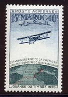 Maroc PA 1950 Yvert 74 ** TB Bord De Feuille - Airmail