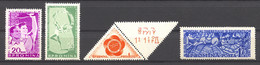 Romania, 1957, Youth And Students World Games, MNH, Michel 1658-1661 - Ohne Zuordnung