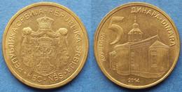 "SERBIA - 5 Dinara 2014 ""Krusedol Monastery"" KM# 56 Republic - Edelweiss Coins - Serbia"
