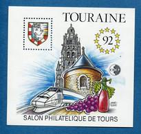 ⭐ France - Bloc Souvenir CNEP - YT N° 14 ** - Neuf Sans Charnière - 1992 ⭐ - CNEP