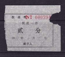 CHINA CHINE CINA 投递费 Delivery Fee 0.02YUAN - Non Classificati