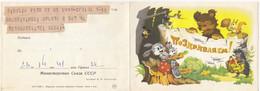 LITHUANIA 1968 Telegram Telegramme Post Used #27088 - Briefe U. Dokumente