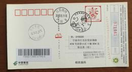 COVID-19,CN 20 Yangzhou Post United Together Fighting COVID-19 Pandemic Novel Coronavirus Pneumonia Propaganda PMK Used - Malattie