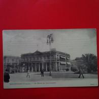 MONTEVIDEO LA MAISON DU GOUVERNEMENT CACHET BATEAU - Uruguay