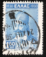 Hellas - Greece - A1/2 - (°)used - 1930 - Michel 355A - Georgios Karaiskakis - Gebraucht