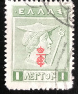 Hellas - Greece - A1/2 - (°)used - 1916 - Michel 210 - Hermes - Gebraucht