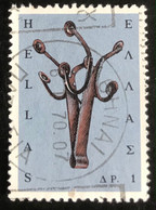 Hellas - Greece - A1/2 - (°)used - 1966 - Michel 924 - Griekse Volkskunst - Usati