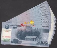 Korea Commemorative  2008 2000 Won UNC 10pcs - Korea, North