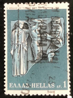 Hellas - Greece - A1/2 - (°)used - 1970 - Michel 1031 - Heldendaden Van Herakles - Usati