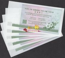 Korea  Commemorative Certificate 2007 UNC 5pcs - Korea, North