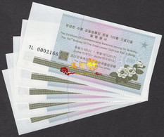 Korea  Commemorative Certificate 2012 UNC 5pcs - Korea, North