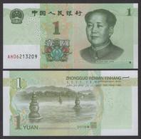 China 2019 1 Yuan 1pcs UNC REPLACEMENT  AH - China