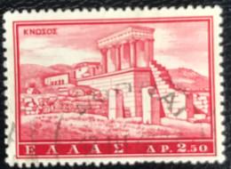 Hellas - Greece - A1/2 - (°)used - 1961 - Michel 755 - Toerisme - Usati