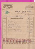 261681 / Bulgaria 1946 - 9 X 3 Leva (1941)+Overpr. 3/16 Trade Pension Revenue  , Invoice - Pautalia Company Sofia - Other