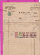 261682 / Bulgaria 1946 - 4x1 Lv (1941)+ 100+10 Lv (1945)+Overpr. 3/16 Trade Pension Revenue , Invoice - Pautalia Company - Other