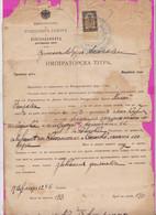 261685 / Bulgaria 1286 (1893) - 1 Lev , Revenue Fiscaux , Imperial Tugra Tyrkey , Dragoman , Ottoman Document - Other