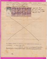 261692 / Bulgaria 1899 - 20+10+10+10+10 Stotinki  (1894) , Revenue Fiscaux ,Deed - Svishtov Sevlievo Village Byala Reka - Other