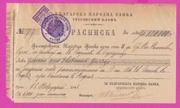 261694 / Bulgaria 1898 - 10 Stotinki  (1894) , Revenue , Receipt - Bulgarian National Bank - Rousse , Evlogi Georgiev - Other