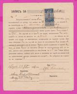 261695 / Bulgaria 1902 - 20 Stotinki  (1889) , Revenue Fiscaux , Record Of Order - For Money Bulgarie Bulgarien - Other