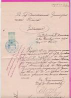 261696 / Bulgaria 1897 - 50 Stotinki  (1897)  , Revenue Fiscaux , Application - Gorna Oryahovitsa Agricultural Fund , - Other