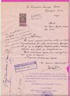 261698 / Bulgaria 1913 - 50 Stotinki  (1911)  , Revenue , Application To The Bulgarian Agricultural Bank - Radomir - Other
