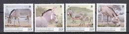 Djibouti - MNH Set AFRICAN WILD ASS - Donkeys